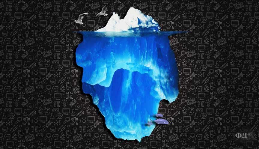 Айсберг під водою