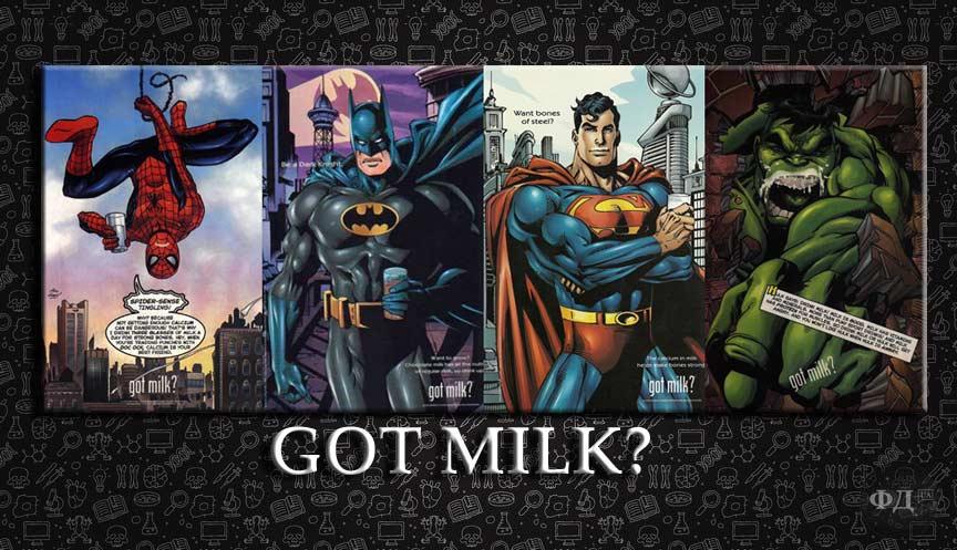 Рекламна Got milk?