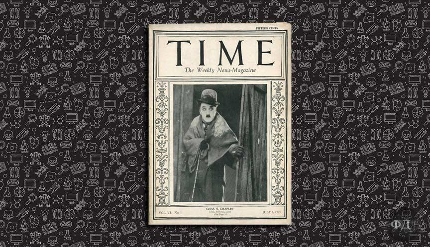 Чарлі Чаплін в «Time»