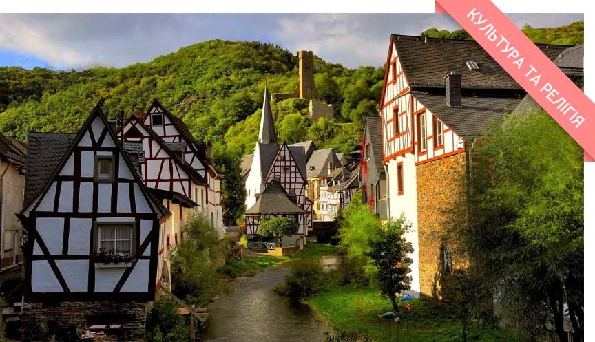 Цікаве про німецьку мову